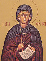 http://en.wikipedia.org/wiki/File:Saint_Eugenia.jpg